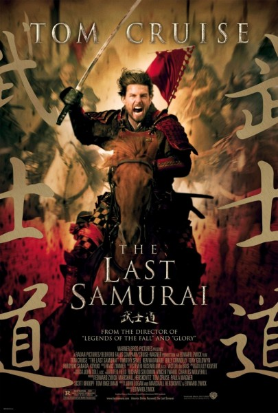 The Last Samurai movie font