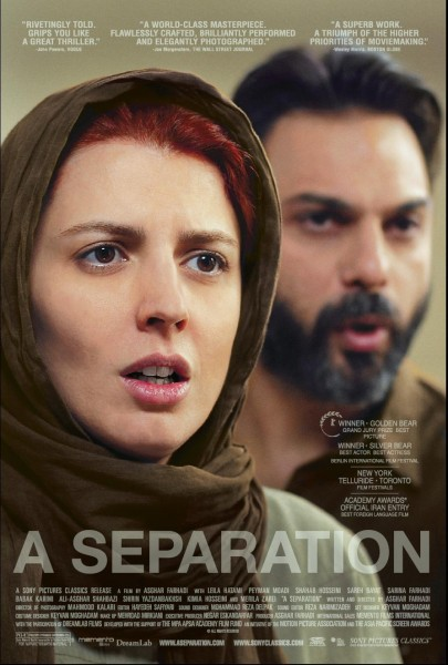 A Separation movie font