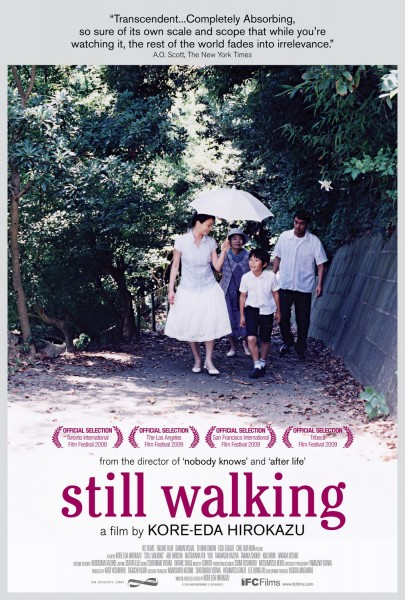 Still Walking movie font