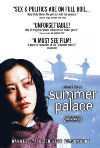 Summer Palace movie font