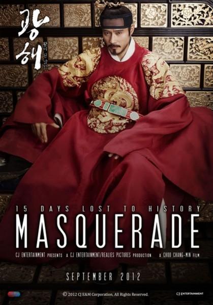 Masquerade movie font