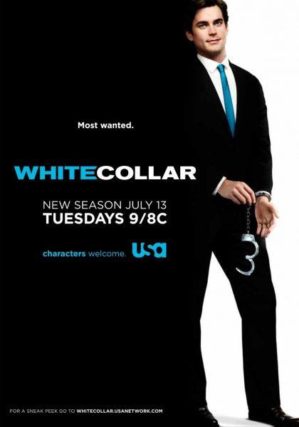 White Collar movie font